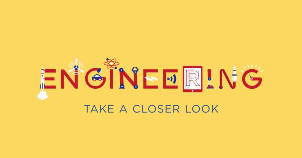 engineering take a closer look logo